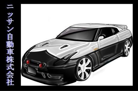 GTR Keisatsu standalone Nissan Version