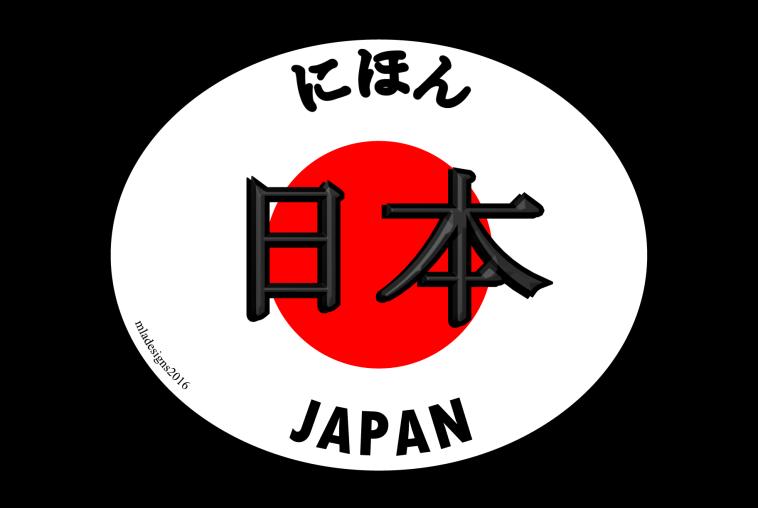 Japan Euro